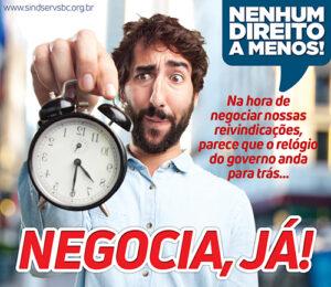 negocia já, campanha salarial 2017